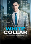 White Collar: The Complete Sixth Season